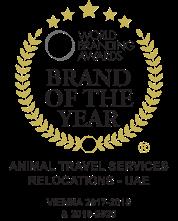 World Branging Awards - Brand of the year
